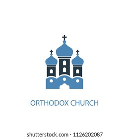 Orthodox Church Images, Stock Photos & Vectors | Shutterstock