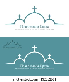 Orthodox church - vector illustration