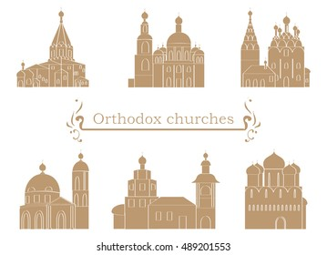 Orthodox churches brown