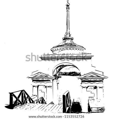 The Orthodox Gate (vector)