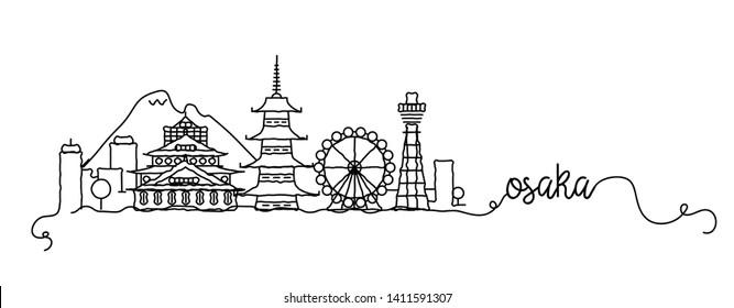 Osaka City Skyline Doodle Sign