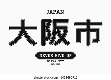 Osaka, Japan slogan for t shirt design with Japanese hieroglyphs. Tee shirt typography graphics with inscription in Japanese with the translation: Osaka City. Vector illustration.