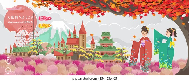 Osaka landmark. Japan landscape. Panorama of the building. Autumn scenery happy fall. Posters and postcards japanese for tourism. Translate: Welcome to osaka. Paper cut sticker style. Vector