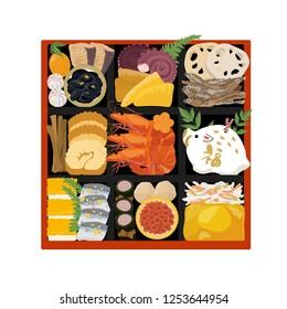 "Osechi cuisine / Japanese cuisine / illustration / written in Japanese as ""lucky"""