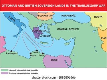 Ottoman and British sovereign lands in the trablusgarp war turkish history map