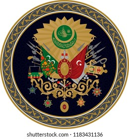 "Ottoman Empire Emblem. Sultan Abdulhamit Khan Tugra and ""the sultan of the Ottoman State, is based on the success and help of God."" he is writing. Wall table, Flag, plate, labels, gift"