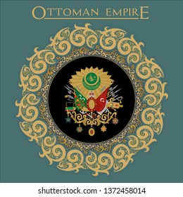 "Ottoman Empire Emblem. Sultan Abdulhamit Khan Tugra and ""the sultan of the Ottoman State, is based on the success and help of God."" he is writing. Wall table, Flag, plate, labels, gift card"