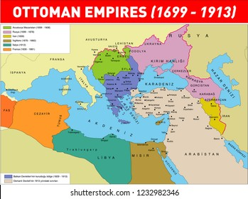 The Ottoman Empire at its greatest extent in. Vector illustration. (1699 - 1913)