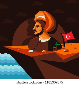 The Ottoman Empire Illustration