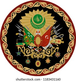"Ottoman State Army. Sultan Abdulhamit Khan Tugra and ""the sultan of the Ottoman State, is based on the success and help of God."" he is writing. Wall table, Flag, plate, desktop ornaments, labels, gift"