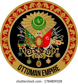 Ottoman State Coat of Arms. It has the signature of Sultan Abdülhamit Han. Translation of other, arabic writing: The success of the sultan of the Ottoman State was based on the help of God.