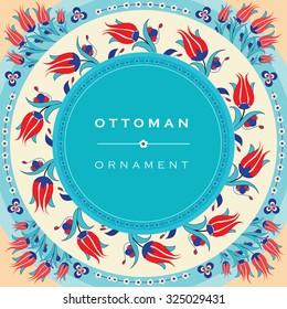 ottoman style invitation card