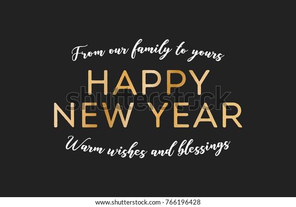 Happy New Year Family 48
