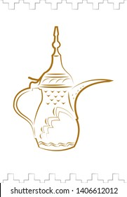 Outline art of a Dallah traditional Middle Eastern coffee pot with Nejd style motif. Editable Clip Art.