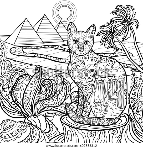 Outline Cat Coloring Page Design Egypt Stock Vector (Royalty Free ...