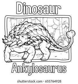 Outline Dinosaur Ankylosaurus Illustration Suitable For Any Of Graphic Design Project Such As Coloring Book And Education