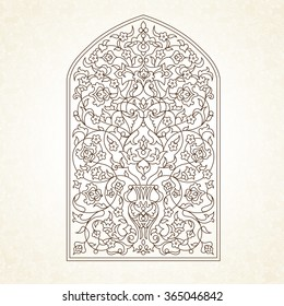 Outline illustration. Vector ornate pattern in Eastern style. Vintage element for design. Traditional floral decor. Oriental black and white ornament.