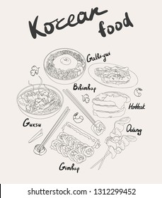 Outline korean traditional dishes and korean street food set. Bibimbap, guksu, gimbap, oden, galbi-gui, hotteok, shrimp, cilantro leaf. Vector hand drawn illustration for menu or signboard design.