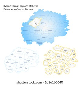 Outline map of Ryazan Oblast. Regions of Russia. Vector illustration.