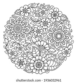 Outline round flower pattern in mehndi style for coloring book page. Antistress for adults and children. Doodle ornament in black and white. Hand draw vector illustration. - Shutterstock ID 1936032961