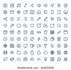 Outline vector icons for web and mobile. Thin 2 pixel stroke & 60x60 resolution - Shutterstock ID 263253242