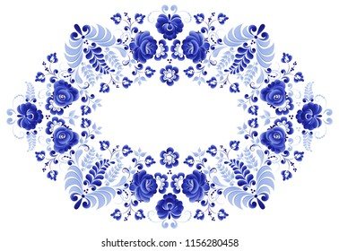 Oval floral vector element, abstract design, made in the technique of Russian folk art Gzhel