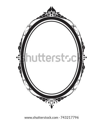 Oval Frame Borders Black White On Stock Vector Royalty Free