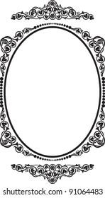 Oval Ornamental Frame