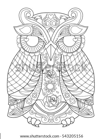 Owl Animal Mandala Coloring Page Adult Stock Vector (Royalty Free ...
