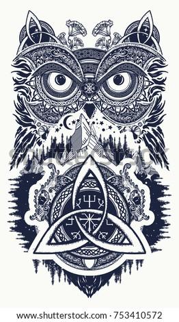 Owl Celtic Dragons Tattoo Art Symbol Stock Vector Royalty Free