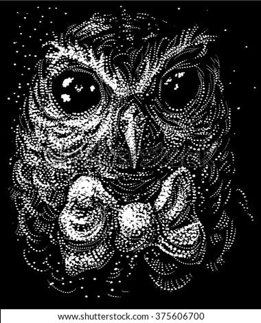 Owl Vector Illustration Owl Black White Stock Vector Royalty Free
