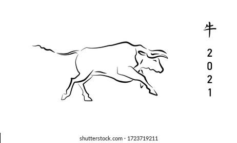 The Ox. Cartoon character. Cute hand drawn logo with bull. Running animal in outline style. Black symbol of 2021 year isolated on white background. Monochrome clip-art. Stock vector illustration