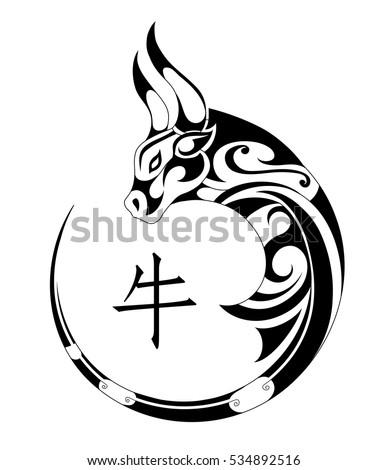 ox tribal tattoo chinese zodiac symbol stock vector (royalty free