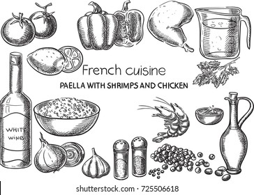 Paella With Shrimps And Chicken. Creative conceptual vector. Sketch hand drawn french food recipe illustration, engraving, ink, line art, vector.