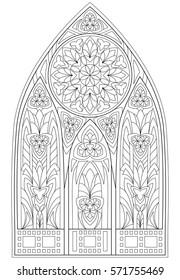 Gothic Arch Stok Vektorler Gorseller Ve Vektor Sanati Shutterstock
