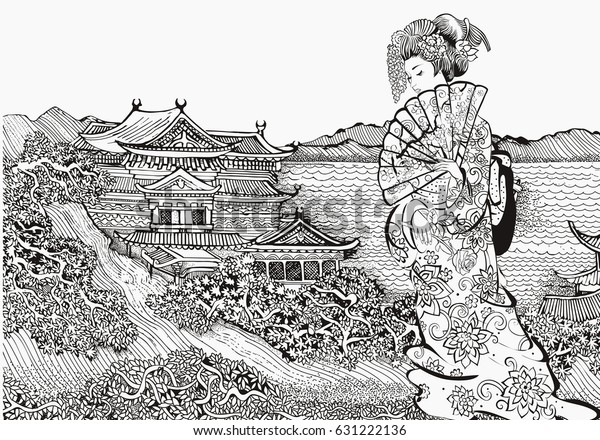 Page Coloring Pages China Chinese Stock Vector Royalty Free 631222136