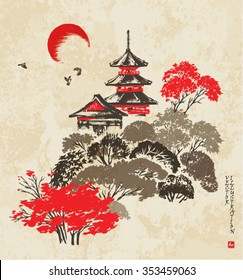 "Pagoda in the autumn forest. Picture in traditional japanese sumi-e style on vintage watercolor background. Vector illustration. Hieroglyph ""harmony""."