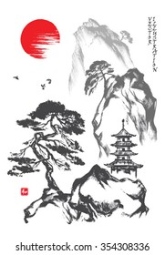 """Pagoda and pine trees on the rocks. Picture in traditional japanese sumi-e style. Vector illustration. Hieroglyph """"harmony"""""""
