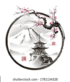 Pagoda and sakura branch on the background of the mountain. Text in print - hieroglyphs - Harmony of Beauty, White Wolf. Vector illustration in oriental style.