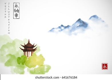 Pagoda temple in green forest trees and far blue mountains on white background. Traditional oriental ink painting sumi-e, u-sin, go-hua. Contains hieroglyphs - eternity, freedom, happiness