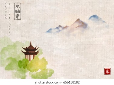 Pagoda temple in green forest trees and far blue mountains on vintage on rice paper background. Traditional ink painting sumi-e, u-sin, go-hua. Contains hieroglyphs - eternity, freedom, happiness