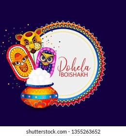 Pahela Baishakh or Bangla Nabobarsho is the first day of Bengali, Bengali New Year Pohela Boishakh
