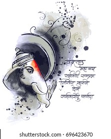 paint style illustration of Lord Ganesha in with message Shri Ganeshaye Namah Prayer