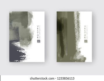 Painted grunge poster element. Khaki ink vector banner set stains isolated on white. Backgrounds for design. Hand drawn vector illustration on white background. Brush strokes vector.