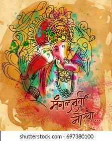 painting style illustration of Hindu god lord Ganesha for ganesh chaturthi festival