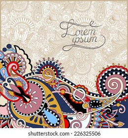 paisley design on decorative floral background for invitation, packing paper, book cover, web page decoration and other, vector illustration