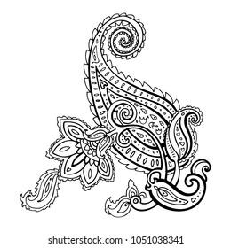Paisley. Ethnic ornament. Hand Drawn Vector illustration