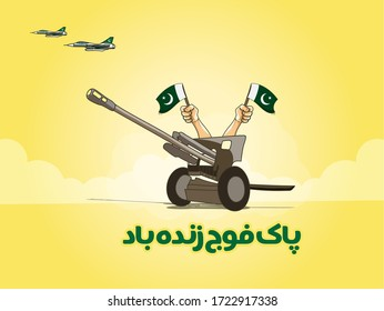 Pakistan Artillery holding pakistani flag.Pak Army Zindabad written in Urdu Calligraphy