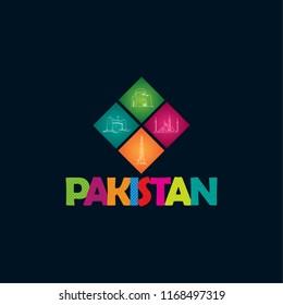 pakistan colorful monuments