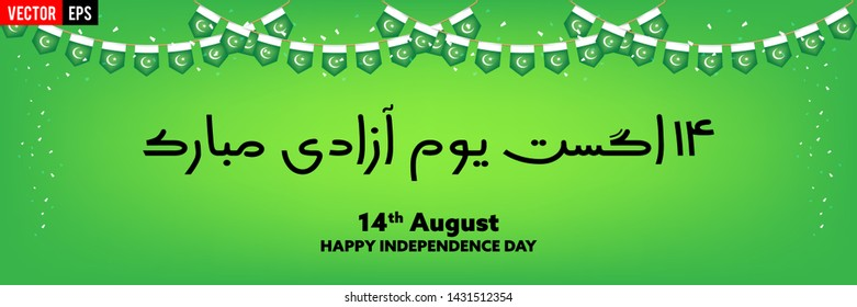 Pakistan Day (14th August Happy Independence day) Youm e azadi, youm e Pakistan Urdu and Arabic Calligraphy with flag buntings elements design - Vector